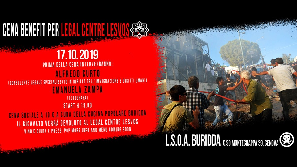 Cena Benefit per Legal Centre Lesvos // 17 Ottobre 2017